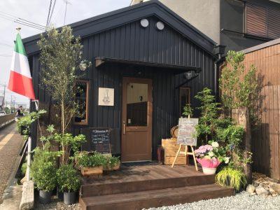 Piccolo Regalo (奈良市)